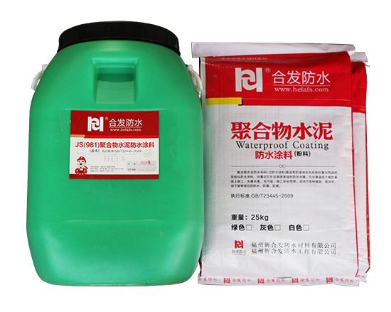 聚合物水泥防水涂料——統一零售價:7800元/噸