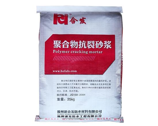 聚合物抗裂砂漿——統一零售價:1500元