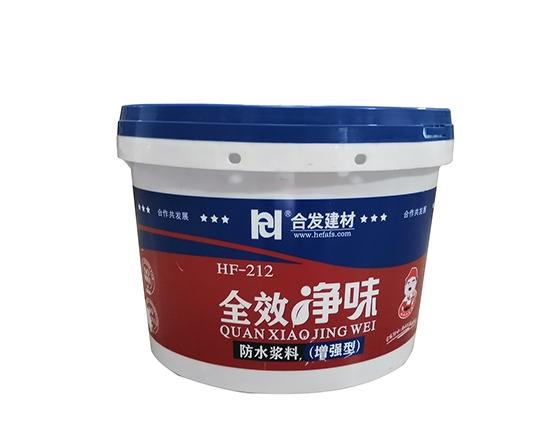 全效凈味(增強型)防水漿料  統一零售價—366元