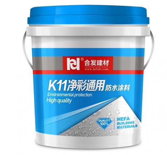 K11凈彩通用防水漿料建議零售價—166元