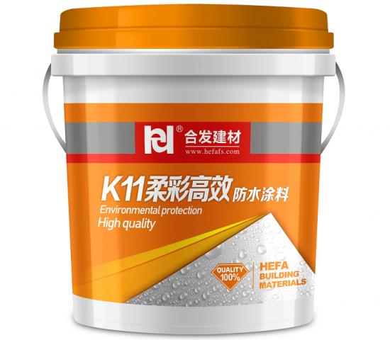 K11柔彩高效防水漿料建議零售價—236元