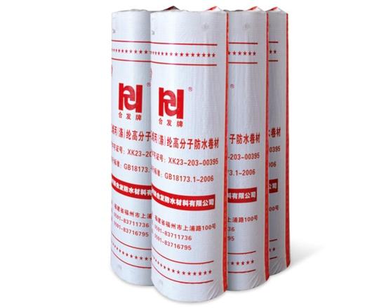 聚乙烯滌綸高分子復合防水卷材