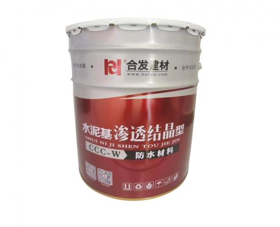 水泥基滲透結晶型防水材料 統一零售價:200元