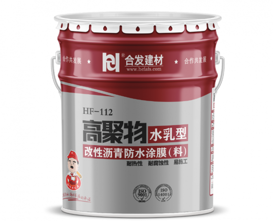 高聚物改性瀝青防水涂膜——統一零售價:120元