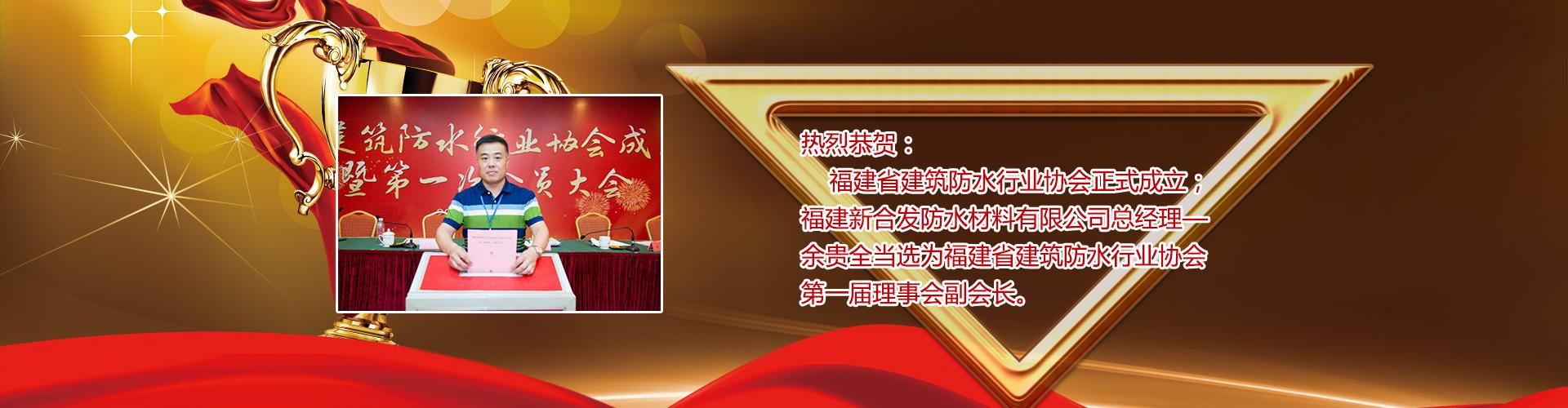 福州瓷磚膠